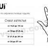 ENNUI City Brace 2 Wristguard 3698